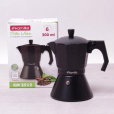 Кофеварка гейзерная 300мл (6 чашек) из алюминия с широким индукционным дном