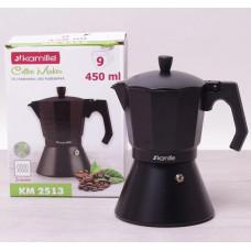 Кофеварка гейзерная 450мл (9 чашек) из алюминия с широким индукционным дном