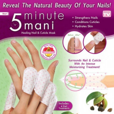 """Питательная маска для ногтей """"5 Minute Mani"""""""