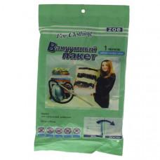 """Вакуумный пакет для хранения одежды """"FOR CLOTHING"""" (50*60 см)"""