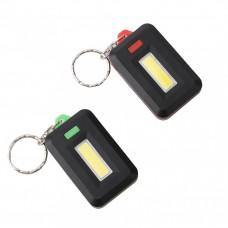 """Брелок для ключей со светодиодным фонариком """"Led Lenser"""""""