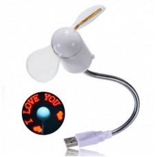 USB вентилятор с подсветкой-надписью