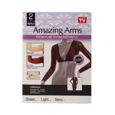 """Корректор для проблемной зоны рук """"Amazing Arms"""""""