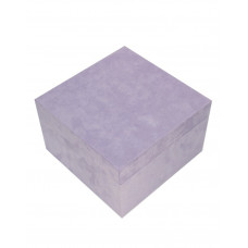 "Коробка ""Квадрат"" (22*22*14 см)"